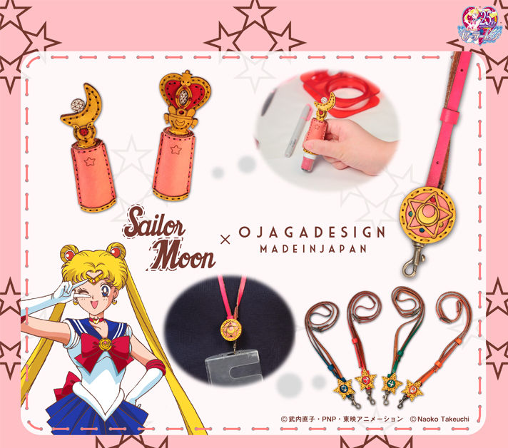 Sailer Moon × OJAGADESIGN