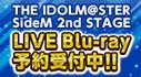 【特典付き】THE IDOLM@STER SideM 2nd STAGE 〜ORIGIN@L STARS〜 Live Blu-ray 【Complete Side】