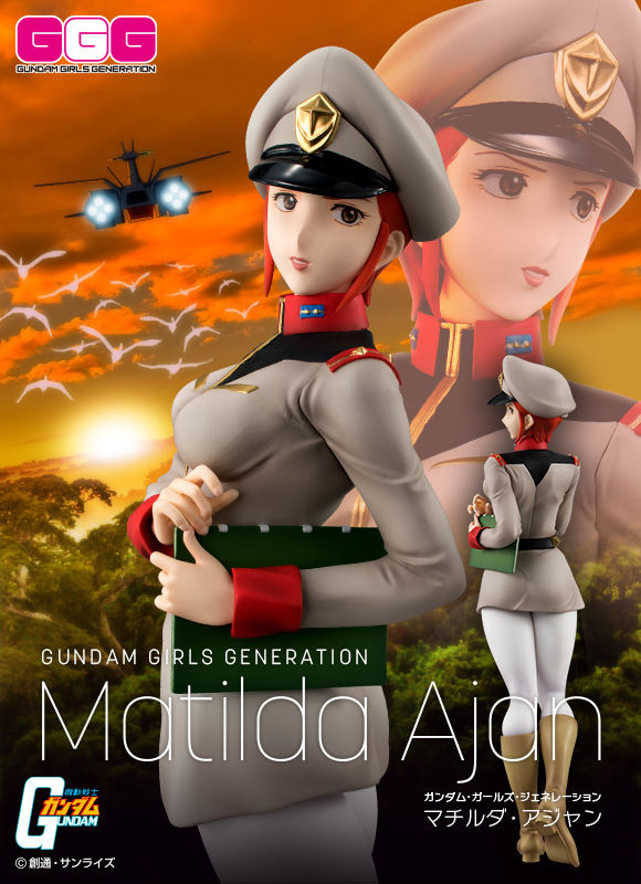 GUNDAM GIRLS GENERATION MOBILE SUIT GUNDAM MATILDA AJAN