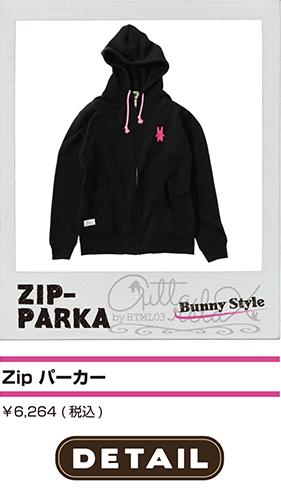 Zip�p�[�J�[