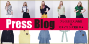 Press Blog