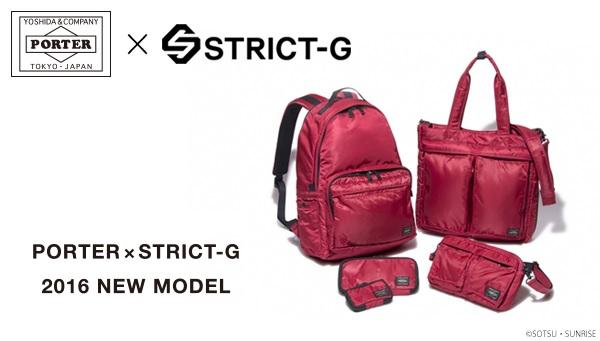 STRICT-G×PORTER