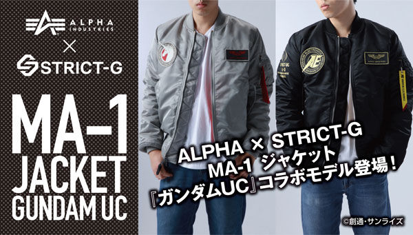 STRICT-G×alpha