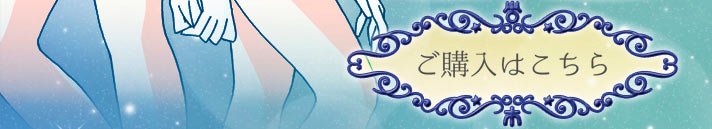 美少女戦士セーラームーン プリズムステーショナリー ミラクルネームスタンプケースセット