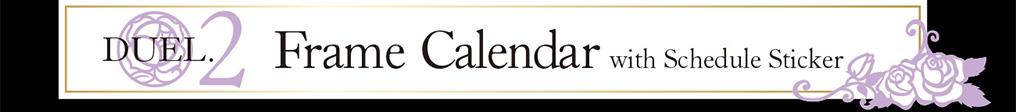 DUEL2 Frame Calendar