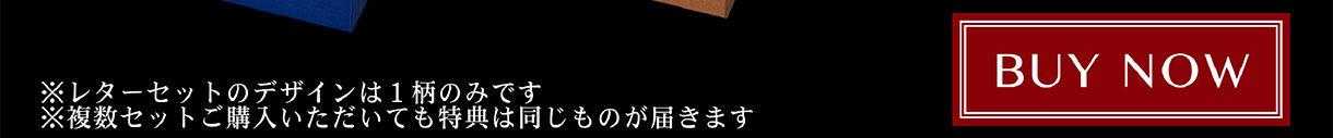 TIGER & BUNNY シュテルンビルト万年筆【PB限定】