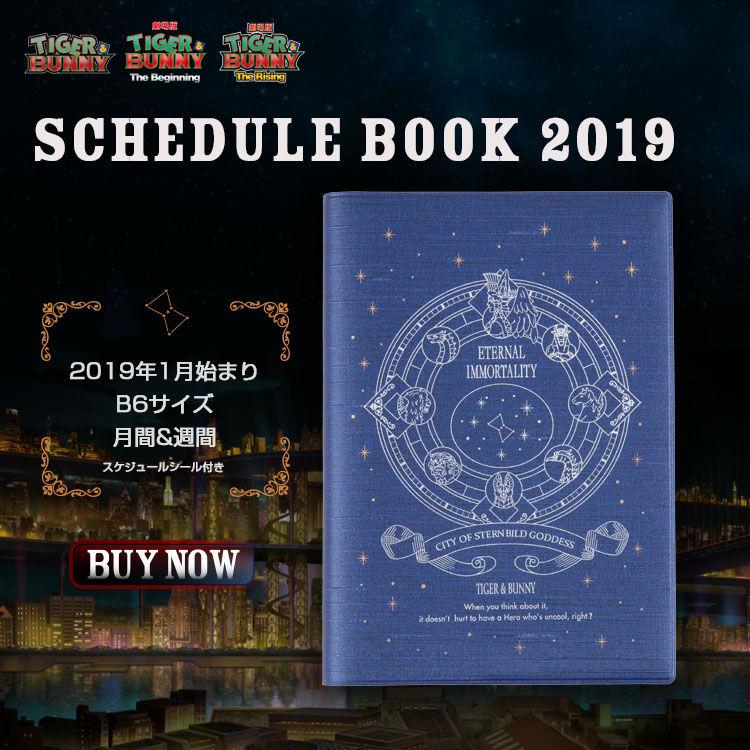 SCHEDULE BOOK 2019