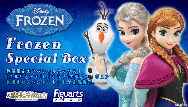 魂ウェブ商店 プレミアムバンダイ店  フィギュアーツZERO Frozen Special Box