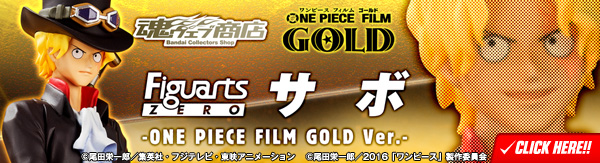 フィギュアーツZERO サボ -ONE PIECE FILM GOLD Ver.-