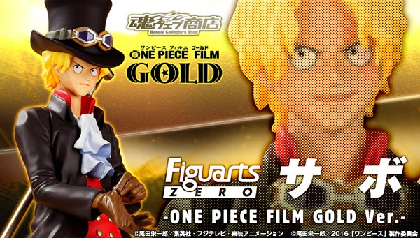 ���E�F�u���X �v���~�A���o���_�C�X 