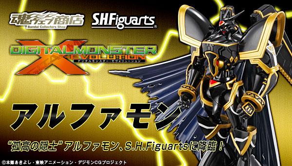���E�F�u���X �v���~�A���o���_�C�X  S.H.Figuarts �A���t�@����