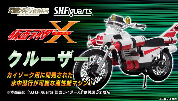 ���E�F�u���X �v���~�A���o���_�C�X  S.H.Figuarts �N���[�U�[