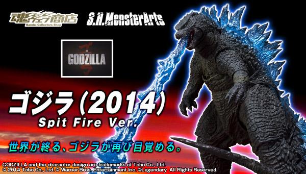 ���E�F�u���X �v���~�A���o���_�C�X  S.H.MonsterArts �S�W���i2014�j Spit Fire Ver.