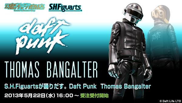 ���E�F�u���X �v���~�A���o���_�C�X  S.H.Figuarts Daft Punk Thomas Bangalter