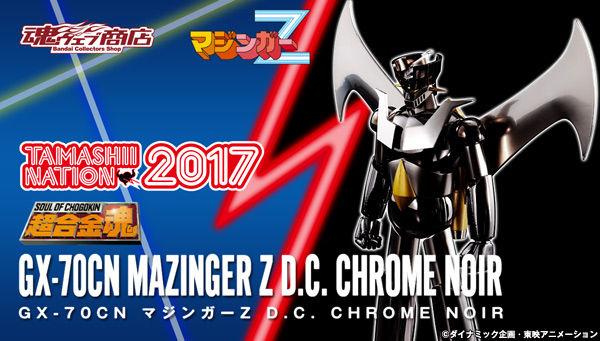魂ウェブ商店 プレミアムバンダイ店 超合金魂 GX-70CN マジンガーZ D.C. CHROME NOIR