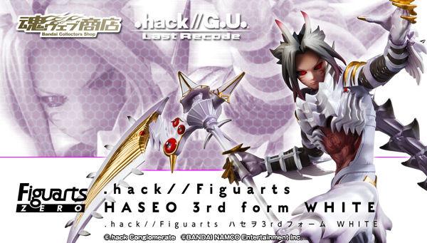 魂ウェブ商店 プレミアムバンダイ店  フィギュアーツ ZERO .hack//Figuarts ハセヲ3rdフォーム WHITE