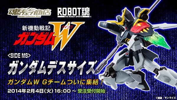 ���E�F�u���X �v���~�A���o���_�C�X  ROBOT�� �qSIDE MS�r �K���_���f�X�T�C�Y