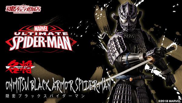 魂ウェブ商店 プレミアムバンダイ店 名将MANGA REALIZATION 隠密ブラックスパイダーマン