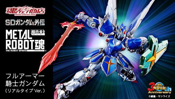 METAL ROBOT TAMASHII FULL ARMOR KNIGHT GUNDAM (REAL TYPE VER.)
