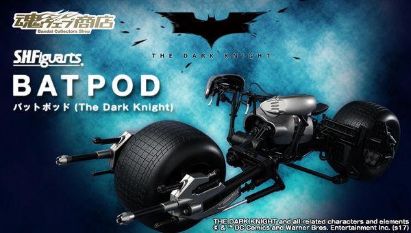 魂ウェブ商店 プレミアムバンダイ店  S.H.Figuarts バットポッド The Dark Knight