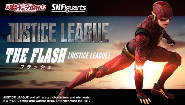 魂ウェブ商店 プレミアムバンダイ店  S.H.Figuarts フラッシュ (JUSTICE LEAGUE)