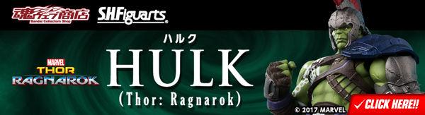 S.H.Figuarts ハルク (Thor: Ragnarok)