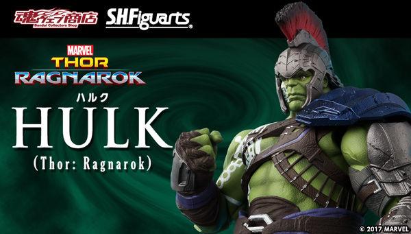 魂ウェブ商店 プレミアムバンダイ店  S.H.Figuarts ハルク (Thor: Ragnarok)