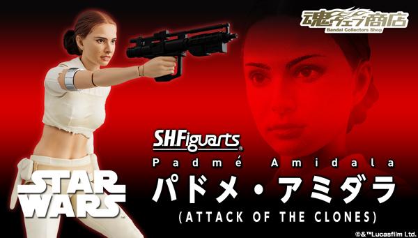 魂ウェブ商店 プレミアムバンダイ店  S.H.Figuarts パドメ・アミダラ(ATTACK OF THE CLONES)