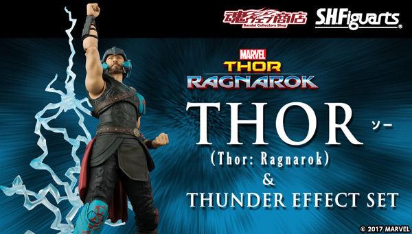 魂ウェブ商店 プレミアムバンダイ店  S.H.Figuarts ソー (Thor: Ragnarok) & THUNDER EFFECT SET