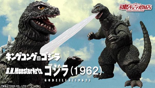 魂ウェブ商店 プレミアムバンダイ店 S.H.MonsterArts ゴジラ(1962)