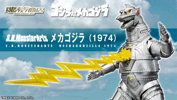 魂ウェブ商店 プレミアムバンダイ店  S.H.MonsterArts メカゴジラ(1974)