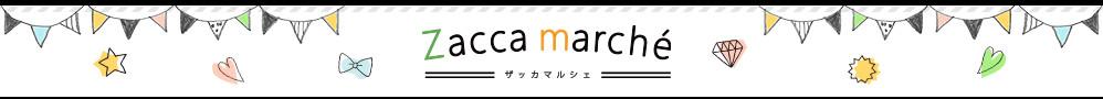 Zacca marché