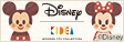 Disney | KIDEA�@Wooden Toy Store
