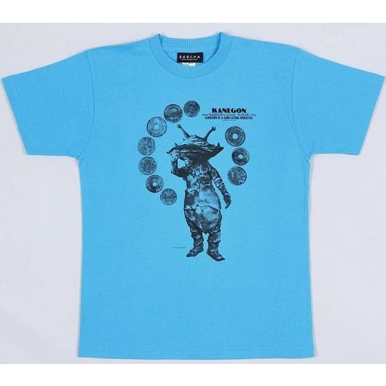 菅原芳人計画 カネゴン from ウルトラQTシャツ