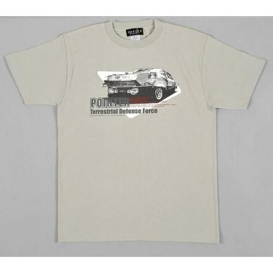 菅原芳人計画 ポインターTシャツ