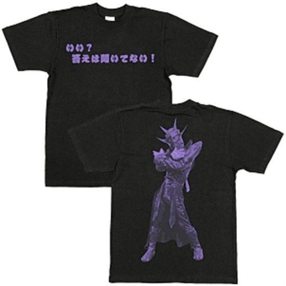 仮面ライダー電王 イマジンリュウタロスセリフTシャツ