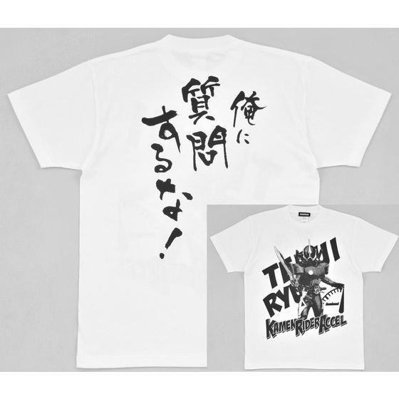仮面ライダーW 仮面ライダーアクセル せりふTシャツ