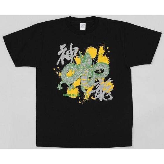 ドラゴンボール改 神龍Tシャツ