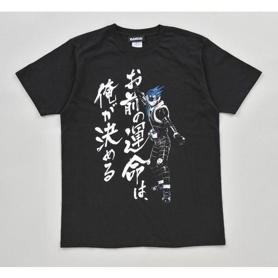 仮面ライダーフォーゼ 仮面ライダーメテオ 台詞柄Tシャツ