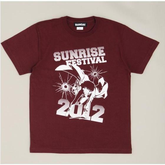 サンライズフェスティバル2012 カウボーイビバップ Tシャツ