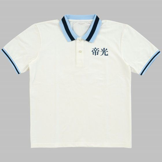 黒子のバスケ ポロシャツ 学校ロゴ 帝光中学