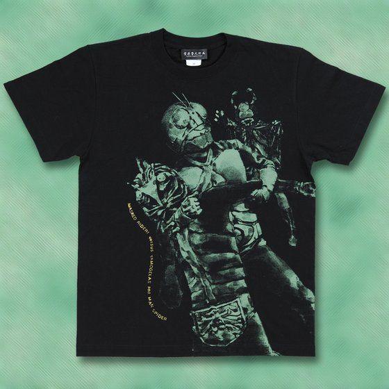 菅原芳人計画 仮面ライダー旧1号Tシャツ