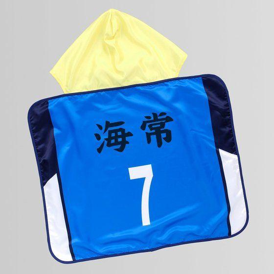 黒子のバスケ フード付ブランケット ユニフォーム柄