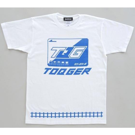 烈車戦隊トッキュウジャー パス柄 Tシャツ