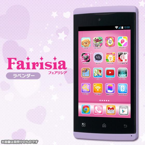 Fairisia フェアリシア ラベンダー/ホワイト