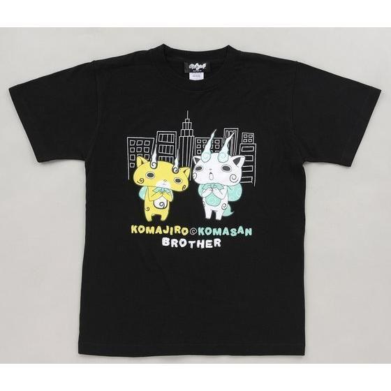 妖怪ウォッチ 親子Tシャツ KIDSサイズ コマさん&コマじろう柄