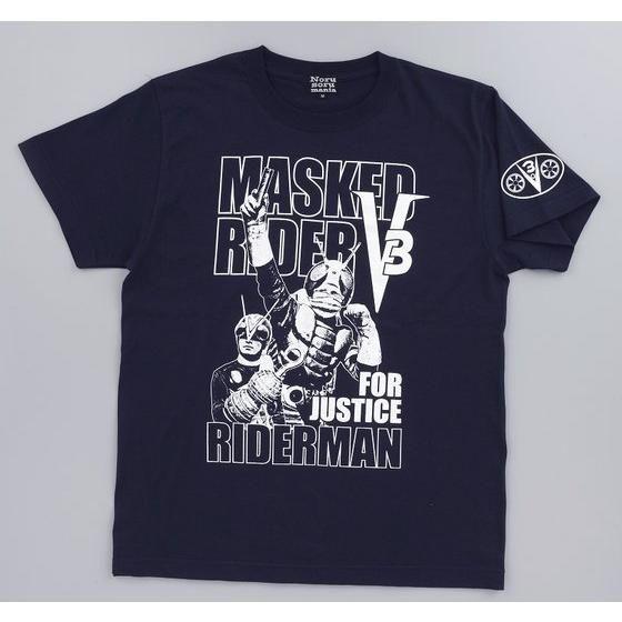 仮面ライダー×ノルソルマニア コラボTシャツ(仮面ライダーV3&ライダーマン柄)