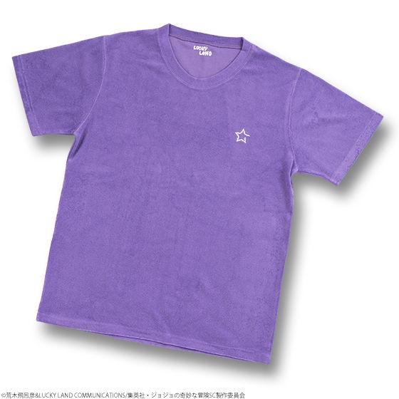 ジョジョの奇妙な冒険 ジョジョの奇妙なパイル地Tシャツ