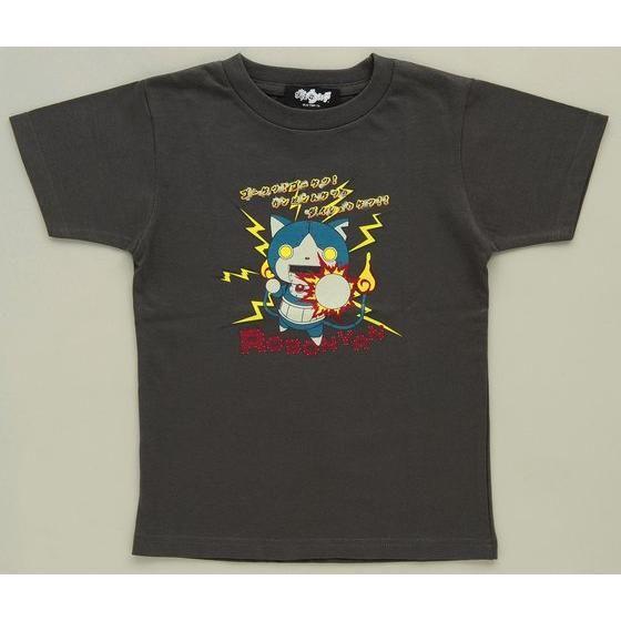 妖怪ウォッチ 親子Tシャツ KIDSサイズ ロボニャン (カラー)