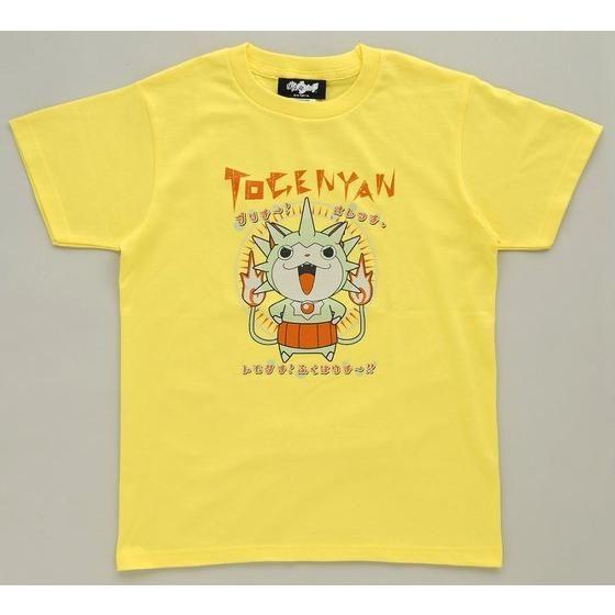 妖怪ウォッチ 親子Tシャツ KIDSサイズ トゲニャン (カラー)